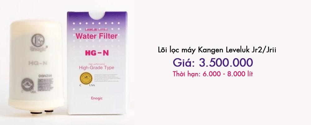 Thay lõi cho máy Kangen Leveluk JR2