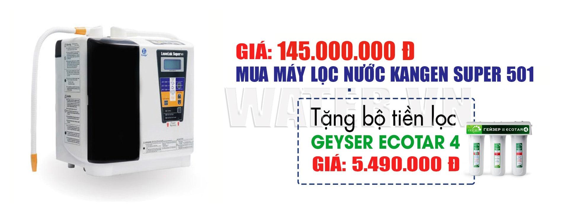 Kangen Super 501 thuộc phân khúc cao cấp có mức giá tương đối cao