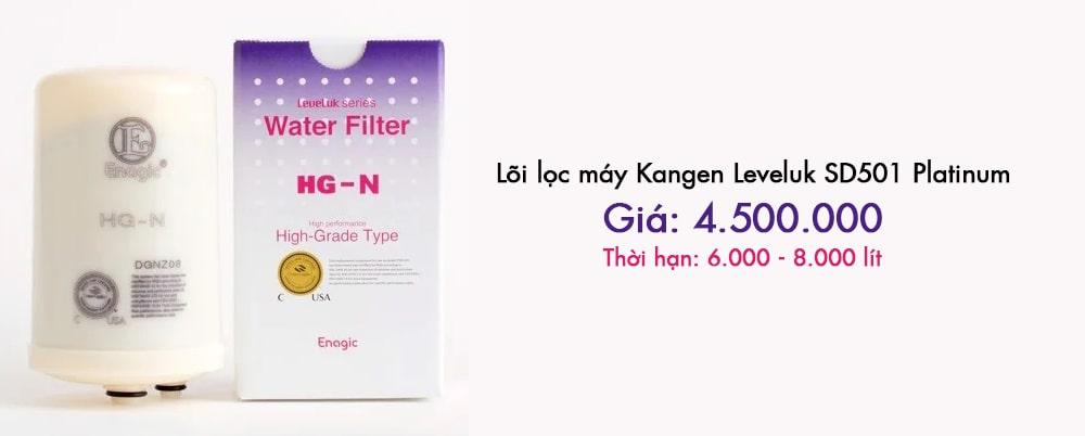Chi phí thay lõi lọc cho máy lọc nước Kangen SD501 Platinum