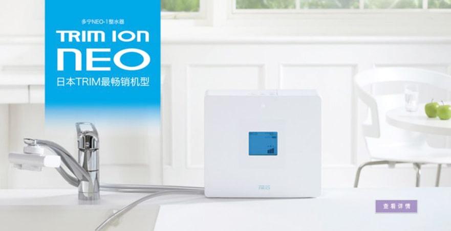 Trim ion là thương hiệu nổi tiếng và được rất nhiều người tiêu dùng trên toàn thế giới lựa chọn